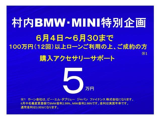 sDrive 18i MスポーツX アドバンスドセイフティP(2枚目)