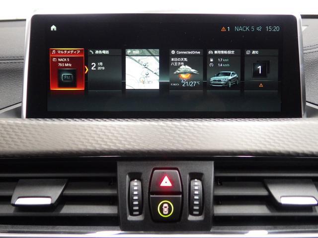 sDrive 18i MスポーツX アドバンスドセイフティP(16枚目)