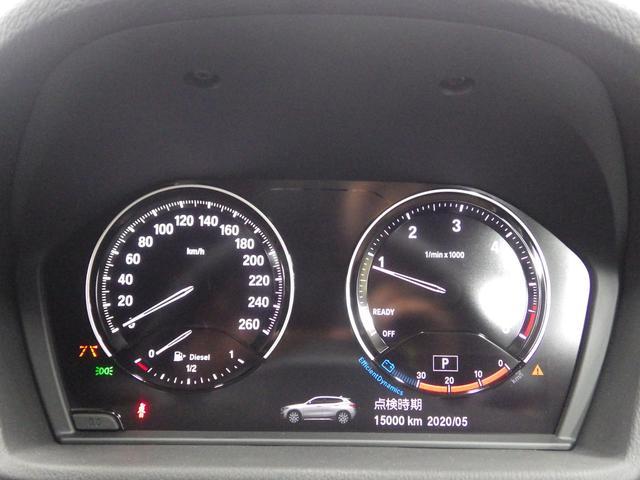 xDrive 18d MスポーツX ハイラインパック(15枚目)