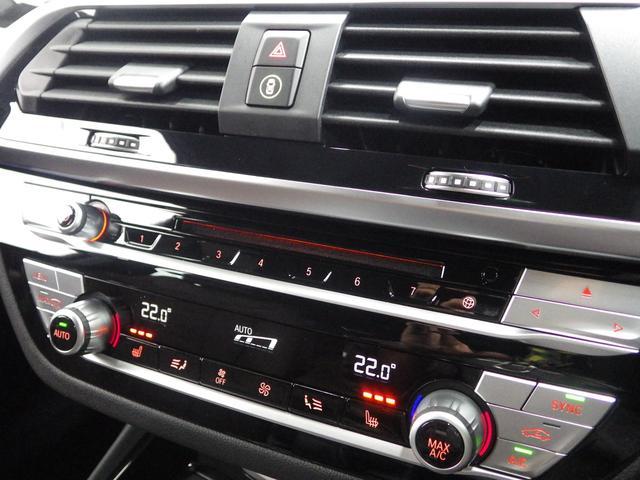 「BMW」「BMW X3」「SUV・クロカン」「東京都」の中古車17