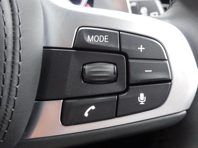 「BMW」「BMW X3」「SUV・クロカン」「東京都」の中古車37