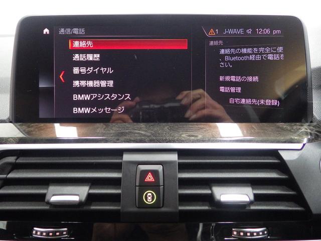 「BMW」「BMW X3」「SUV・クロカン」「東京都」の中古車44