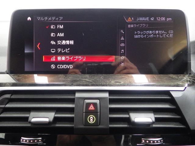 「BMW」「BMW X3」「SUV・クロカン」「東京都」の中古車45