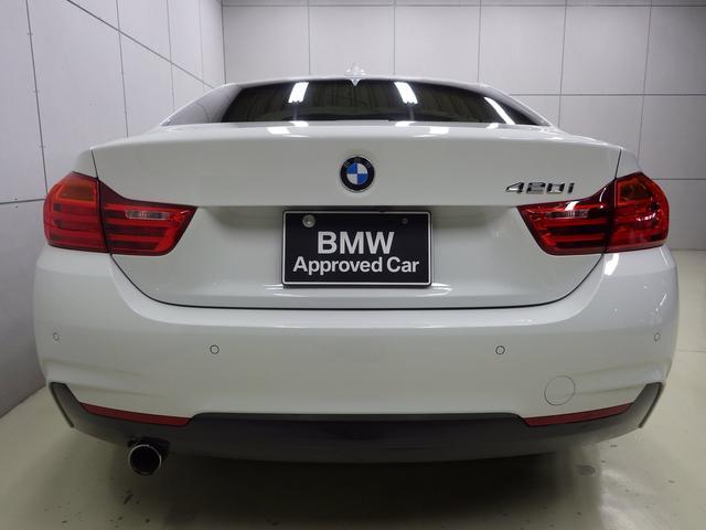「BMW」「BMW」「クーペ」「東京都」の中古車26