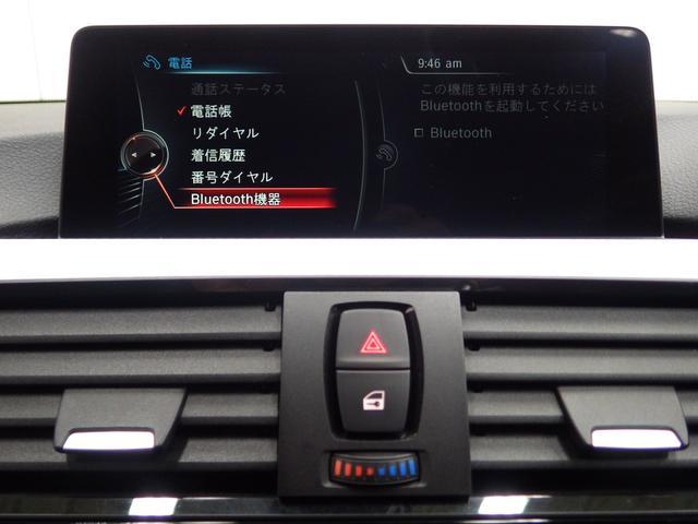 「BMW」「BMW」「クーペ」「東京都」の中古車35