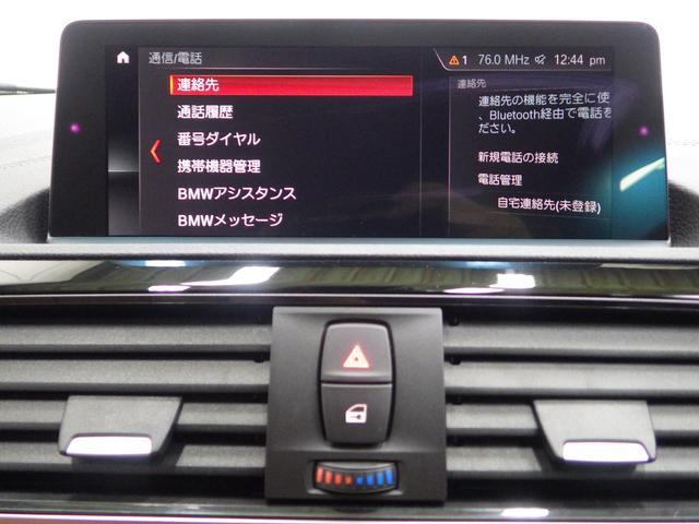 「BMW」「BMW」「コンパクトカー」「東京都」の中古車43