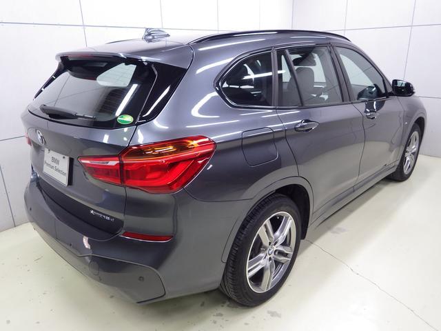 「BMW」「BMW X1」「SUV・クロカン」「東京都」の中古車24