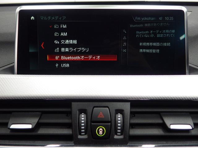 「BMW」「BMW X1」「SUV・クロカン」「東京都」の中古車43