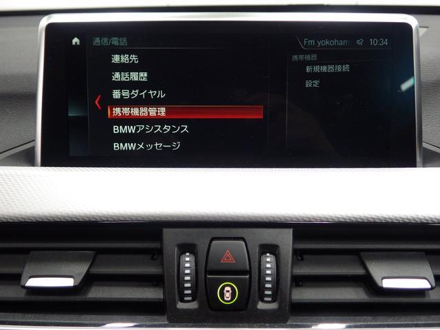 「BMW」「BMW X1」「SUV・クロカン」「東京都」の中古車44