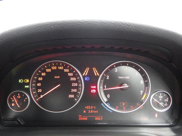 「BMW」「X4」「SUV・クロカン」「東京都」の中古車15