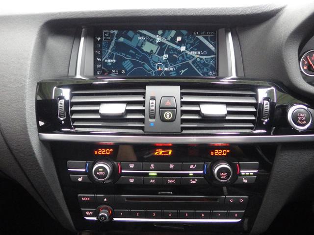 「BMW」「X4」「SUV・クロカン」「東京都」の中古車17