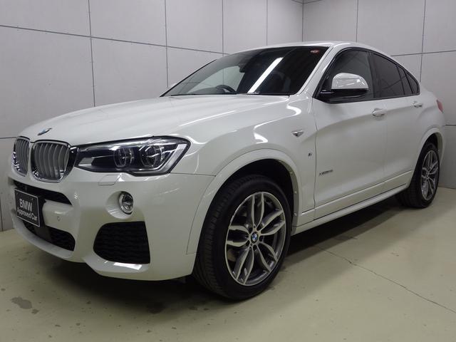 「BMW」「X4」「SUV・クロカン」「東京都」の中古車22