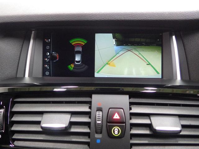 「BMW」「X4」「SUV・クロカン」「東京都」の中古車43