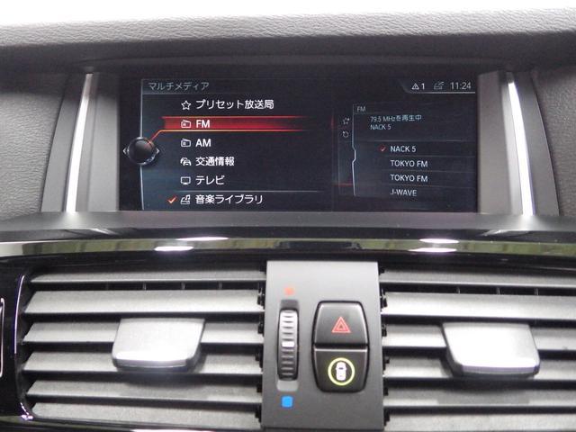 「BMW」「X4」「SUV・クロカン」「東京都」の中古車44