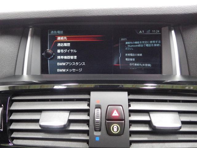 「BMW」「X4」「SUV・クロカン」「東京都」の中古車45