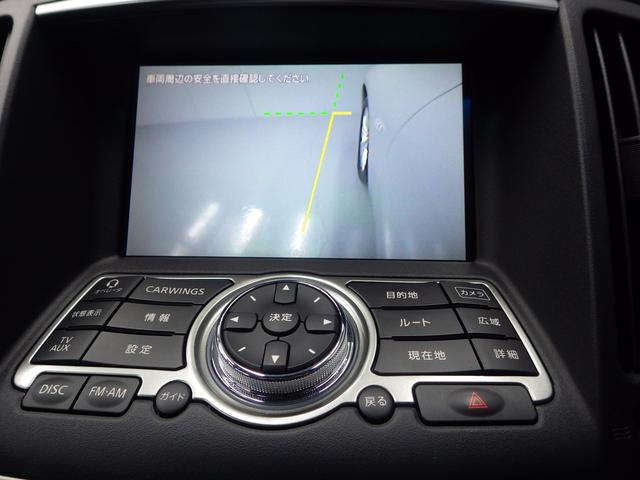 250GT ワンオーナー ナビ 地デジ Bカメラ ETC(15枚目)