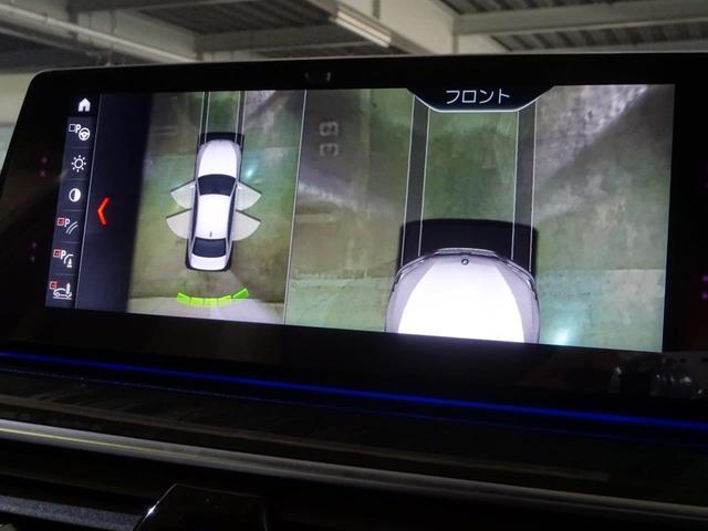 「BMW」「5シリーズ」「セダン」「東京都」の中古車28