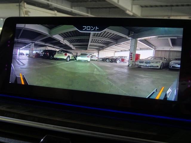 「BMW」「5シリーズ」「セダン」「東京都」の中古車29