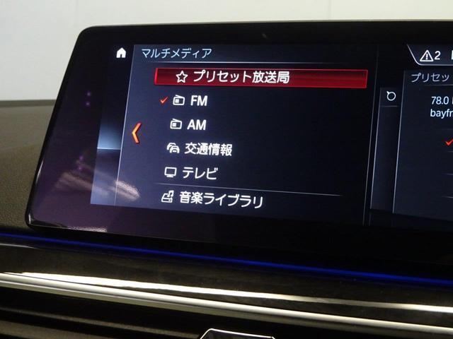 「BMW」「5シリーズ」「セダン」「東京都」の中古車32