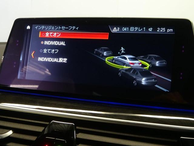 「BMW」「5シリーズ」「セダン」「東京都」の中古車34