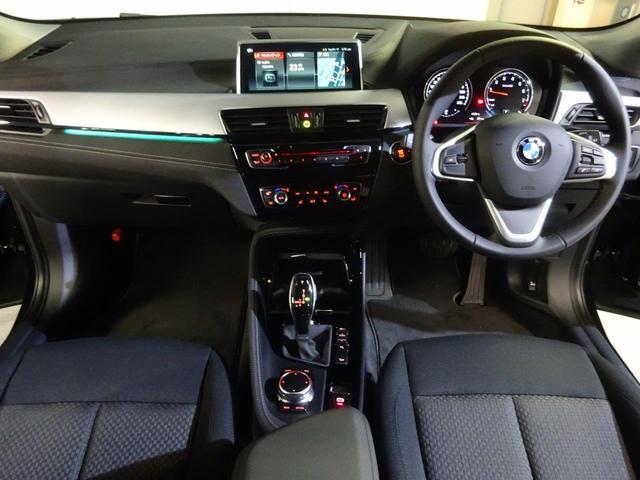 xDrive 20i 当社デモカー BMW認定中古車(7枚目)