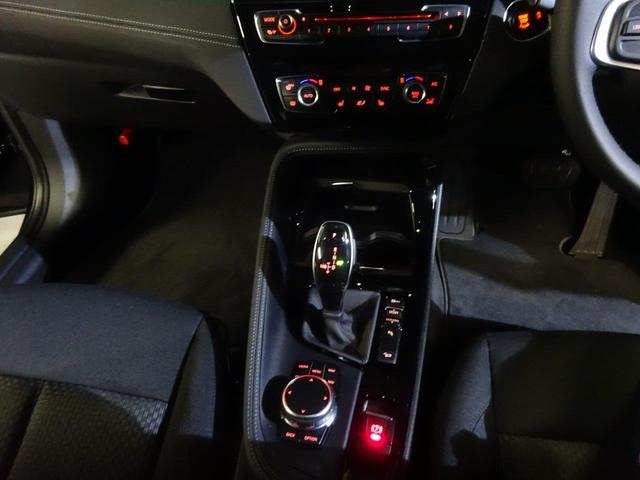 xDrive 20i 当社デモカー BMW認定中古車(14枚目)