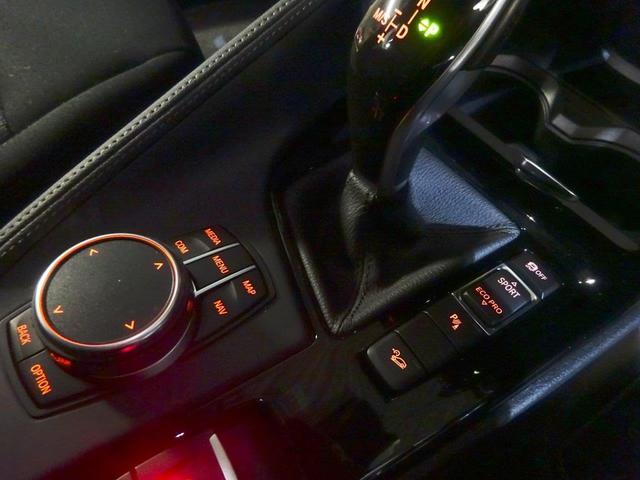 xDrive 20i 当社デモカー BMW認定中古車(15枚目)