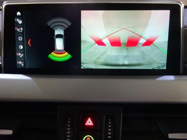 xDrive 20i 当社デモカー BMW認定中古車(17枚目)
