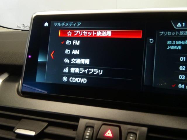 「BMW」「BMW」「コンパクトカー」「東京都」の中古車27