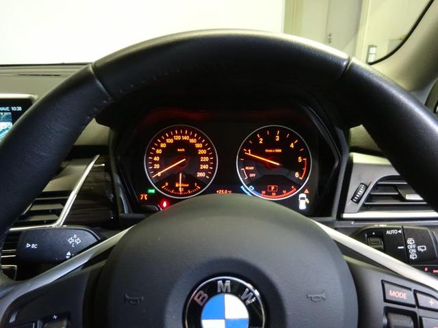 「BMW」「BMW」「コンパクトカー」「東京都」の中古車32