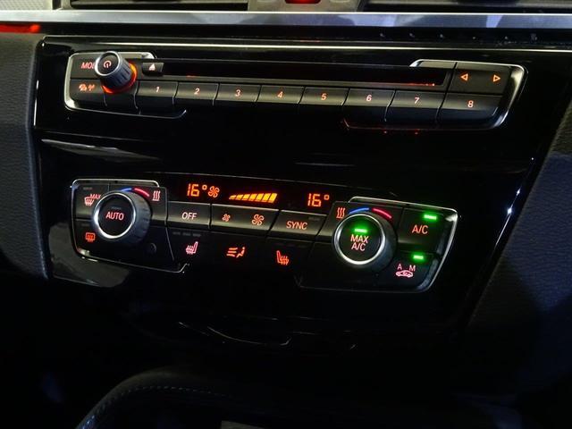 sDrive 18i MスポーツコンフォートPシートヒーター(13枚目)