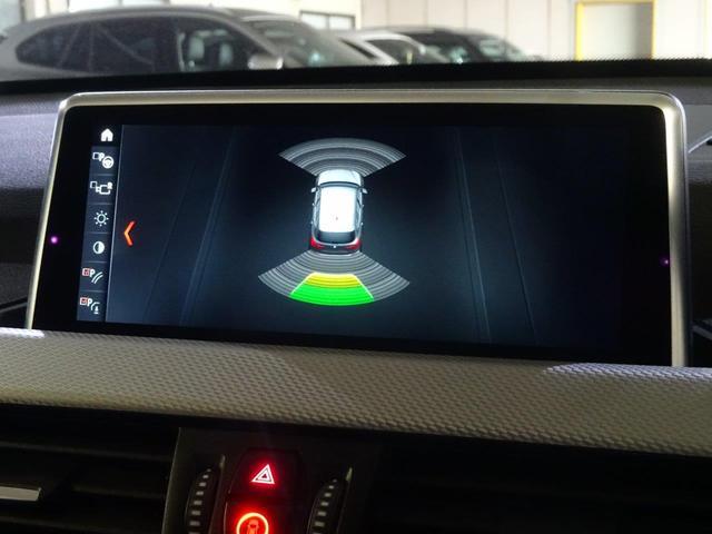 sDrive 18i MスポーツコンフォートPシートヒーター(18枚目)