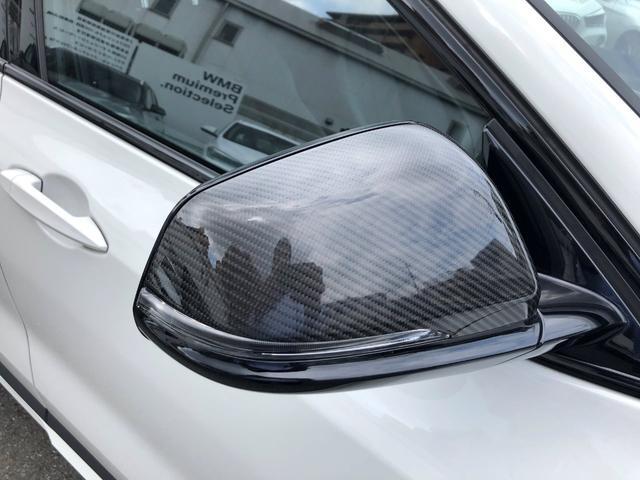 xDrive 18d MスポーツX ハイラインパック(3枚目)