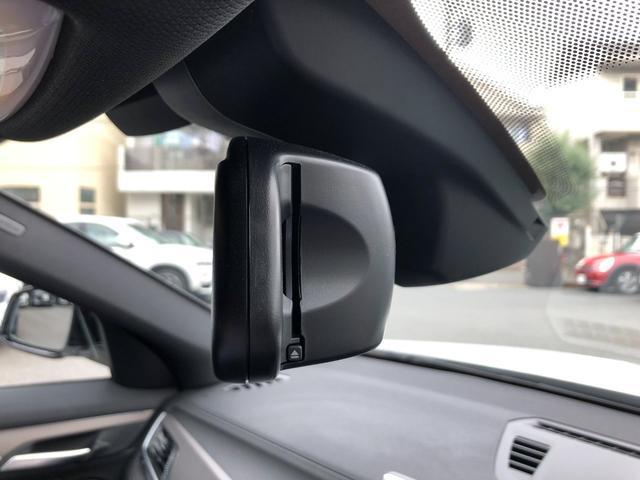 xDrive 18d MスポーツX ハイラインパック(19枚目)