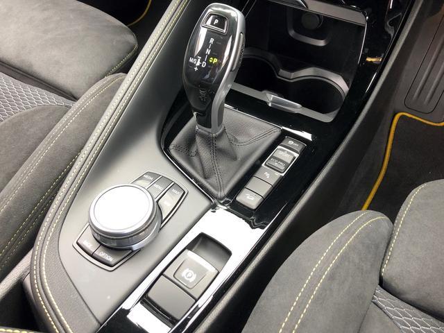 xDrive 18d MスポーツX(13枚目)