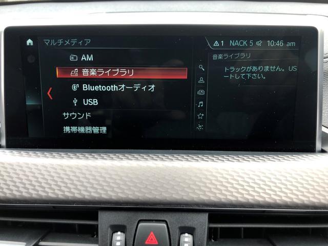 xDrive 18d MスポーツX(15枚目)