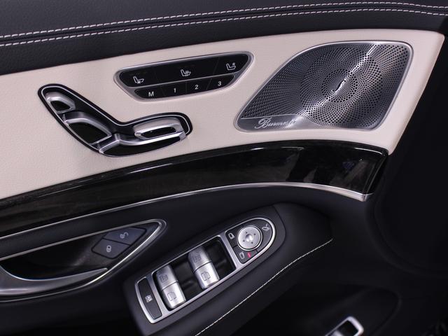 S400d 4マチック(14枚目)