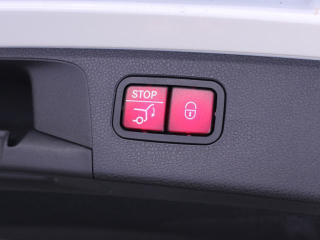E220d ステーションワゴン アバンギャルド(7枚目)