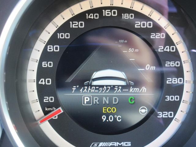 メルセデスAMG メルセデスAMG CLS63 S 4マチック シューティングブレーク