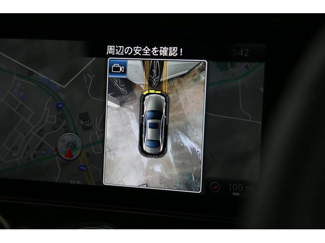 E220d アバンギャルドAMGラインパノラマ(13枚目)