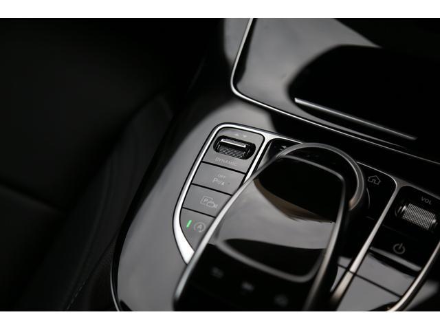 E220d アバンギャルドAMGラインパノラマ(17枚目)