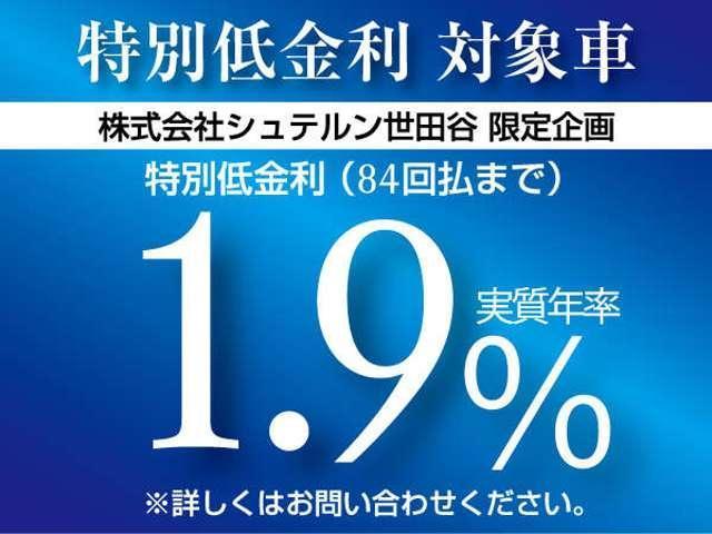 ■特別外装色「イエローストーン」【700,002円】
