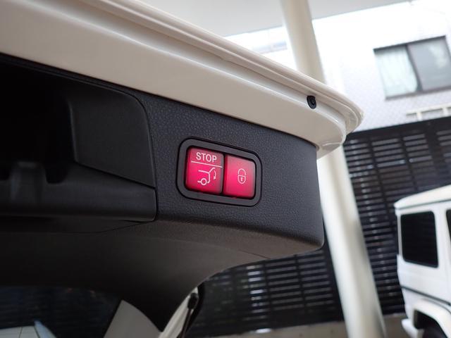 C200ステーションワゴンアバンギャルドベーシックパッケージ(8枚目)