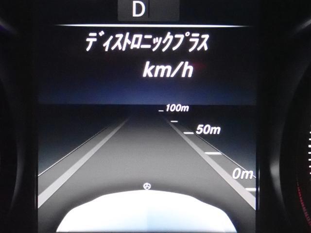 C200アバンギャルド AMGライン(19枚目)