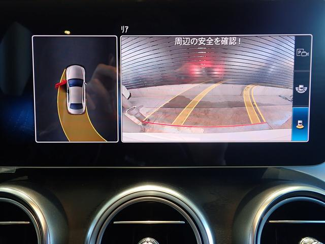 C43 4マチック 弊社デモカー 認定中古車 禁煙車(9枚目)