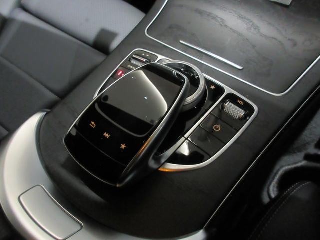 C220d ローレウスエディション レーダーセーフティパッケージ エアマティックサスペンション ETC 認定中古車(8枚目)