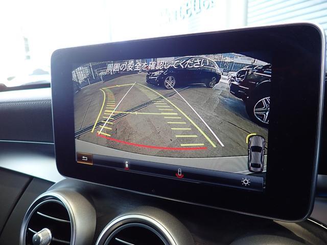 C220d ローレウスエディション レーダーセーフティパッケージ エアマティックサスペンション ETC 認定中古車(15枚目)