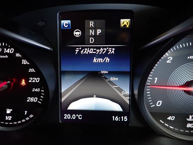 C220d ローレウスエディション レーダーセーフティパッケージ エアマティックサスペンション ETC 認定中古車(16枚目)