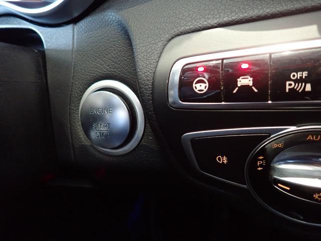 C220d ローレウスエディション レーダーセーフティパッケージ エアマティックサスペンション ETC 認定中古車(17枚目)