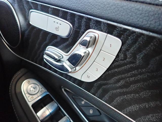 C220d ローレウスエディション レーダーセーフティパッケージ エアマティックサスペンション ETC 認定中古車(18枚目)